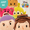 Just In: Toy Story and Perry Tsum Tsums!